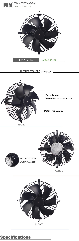 EC-Axial-Fan-300-2EM_01