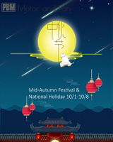 PBM Celebrates the National Holiday and Mid-Autumn Festival 10/1-10/8