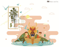 Dragon Boat Festival Culture